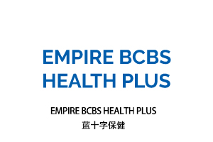 EMPIRE BCBS HEALTH PLUS – NYC Wellington